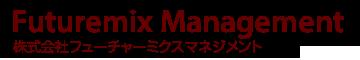 株式会社フューチャーミクスマネジメント
